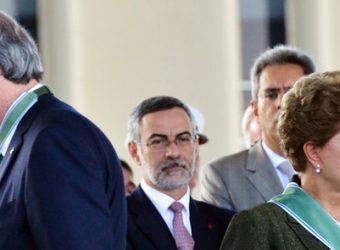 Cunha e Dilma