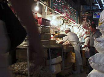 mercado no Chile