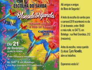 21/02 – Escolha do Samba do Bloco de Segunda / RJ