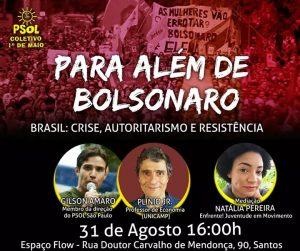 21/08 – Para Além de Bolsonaro / SP