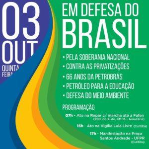 03/10 -em Defesa do Brasil  /  RJ