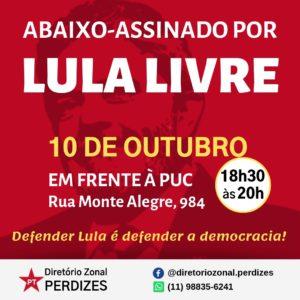 10/10 – Abaixo Assinado por Lula Livre – SP