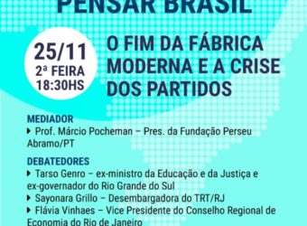 25/11 – IBEP Ciclo de Debates Pensa Brasil / RF