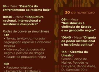 29/11 – Encontro Internacional da Coligação Negra por Direitos / SP
