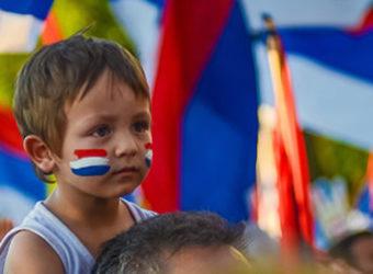 Uruguai frente amplio