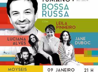 09/01 – Oleg Tumanov – Bossa Nova / SP