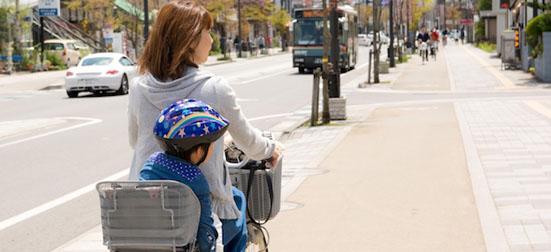mae bicicleta japão filho