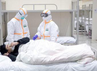 coronavirus doente