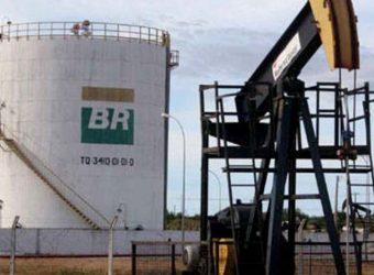 Petrobras Bahia