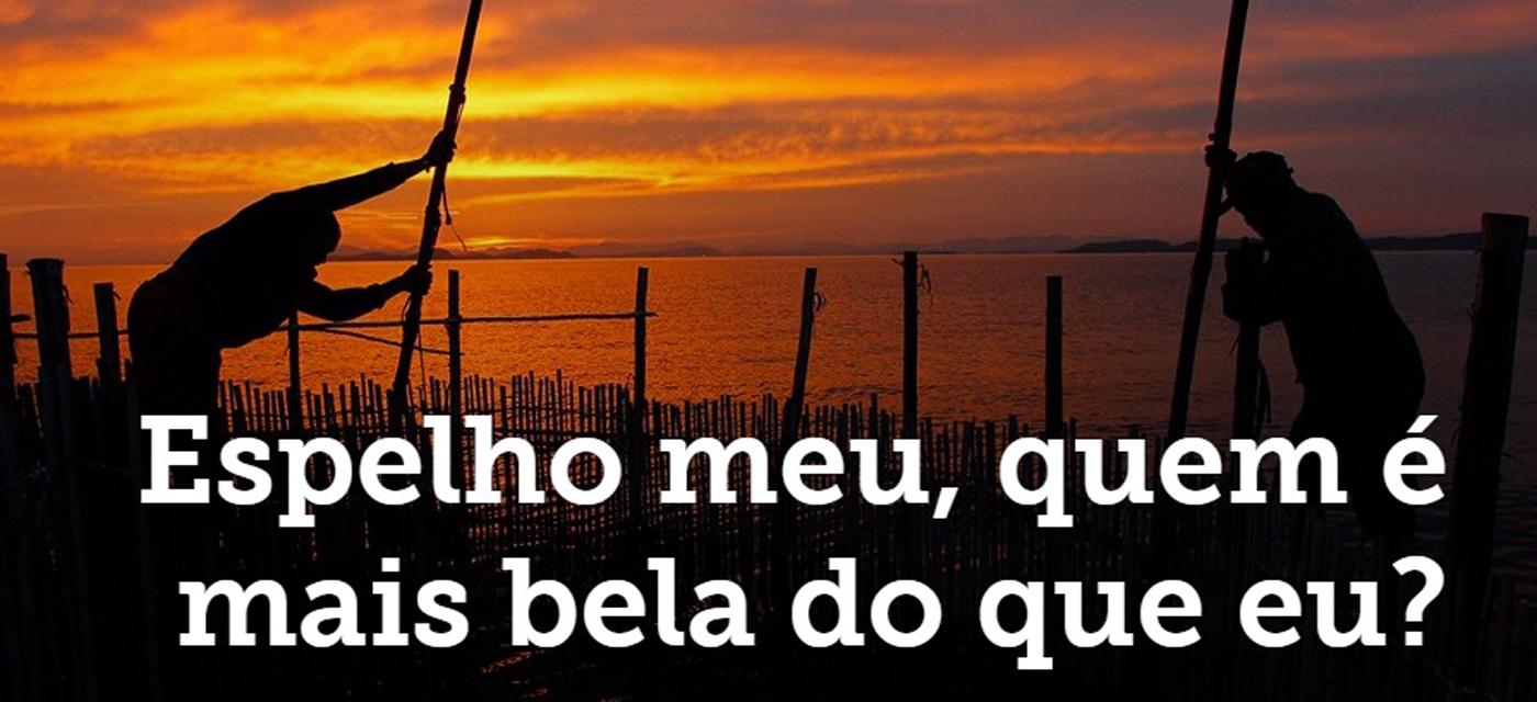 RJ Guanabara