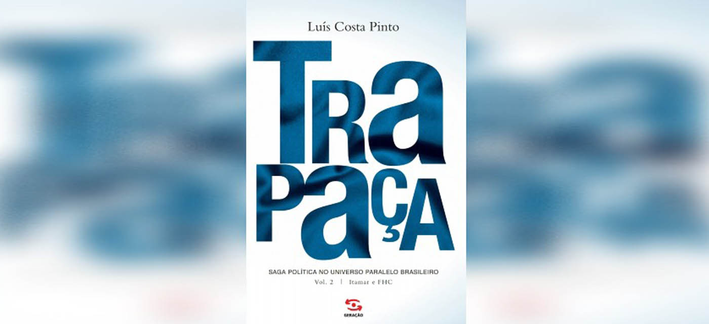 capa-do-livro-Trapaça-2